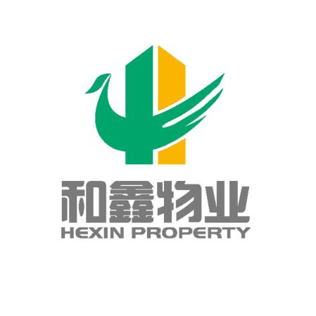 天津和鑫物业服务有限公司